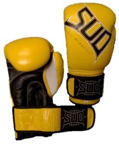 rokavice_za_boks_rumene_www.sud.si